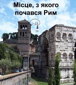 Площа Бокка делла веріта