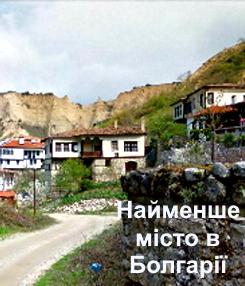 Мельник